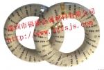 高硬度弹簧线.广东304进口不锈钢线.日本精线.规格齐全
