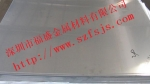 宝钢不锈钢生产1Cr18Ni9Ti(321)不锈钢板/库存量