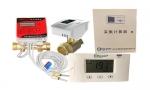 智能温控计量一体化热计量系统带给你舒适享受!