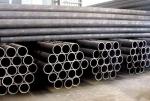 不锈钢管材厂家 专业生产无缝管 安无缝钢管厂家