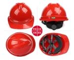 梅思安V-Gard 500豪华型ABS超爱戴安全帽