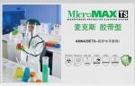 H7N9禽流感医用一次性胶条防护服雷克兰AMN428ETS