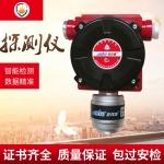 安可信 一氧化碳气体报警器一氧化碳检测仪