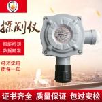工业防爆有毒气体探测器成都安可信 固定式可燃气体报警器