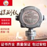 安可信气体报警器 燃气报警器天然气煤气工业气体监测仪