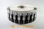重慶電子標簽 電腦通訊電器產品標簽 電子標簽生產廠家