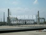 内江新绿洲喷锡焊接废气处理系统厂家