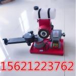 小磨王磨刀機多功能小型磨刀機圓盤合金鋸片群碩木工機械