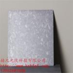 上海硅片回收,废硅片回收,原生多晶硅回收