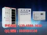ATBG-17/110M壁掛直流電源