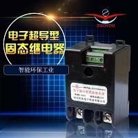 ZY-JDQ2601单相超导型交直流固态继电器
