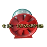 HTF消防排烟风机,轴流式耐高温排烟消防风机
