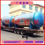 蒸汽加热硫化罐厂家批发价格