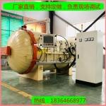 東莞碳纖維熱壓罐型號