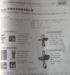 自动检重秤WZ65重量分级机系列