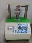 YSD电子压缩试验仪又名压缩仪