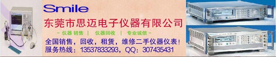 鉗表_電工儀表_中國儀器儀表網