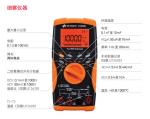 價格合理的安捷倫U1732C手持式10KLCR數字電橋長期供