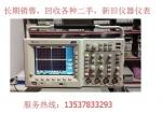 求购YOKOGAWA(横河)WT1600数字功率计,回收二手