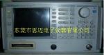 回收收购Yokogawa Ando AQ6375 光谱分析仪