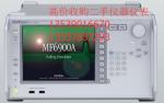 购二手美国泰克100M示波器MSO2014B/TDS2014