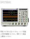 Agilent53181A HP53181A高精度频率计
