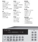 重守信譽高價回收安捷倫 HP4338B毫歐表 agilent