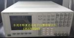 高压大电阻电流安全监测校准器-收购福禄克-fluke5320