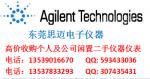 处理闲置回收安捷伦E4982A  LCR表3G