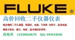 诚信买卖二手回收PM6306A自动电阻电容电感测试