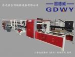 台利GD-QZD全自动粘箱机(淘宝型)
