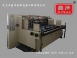鑫泽BFY-ZDS自动送料电动调刀薄刀机
