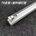 紫外線led燈管報價規格LT-28W T5帶臭氧消毒殺菌