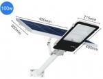 太陽能路燈功率60w90w100w-深圳郎特照明