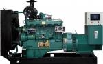 鞍山供应 标准柴油发电机组 发电机组厂家 价格优惠