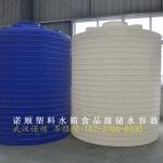 10吨塑料桶 抗旱储水罐 10立方塑料储水罐