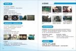 深圳电机维修 水泵轴承更换 热喷涂修复 动平衡修正