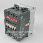 江蘇常州無錫ABB代理N40E 110V繼電器