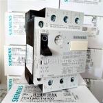 西門子原裝3VU1340-1MH00 2.4A電動機保護斷路