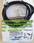 施耐德接近传感器XS218BLNAL2 圆柱M18 2m电缆