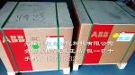 無錫ABB原裝E2N1250 T LSI 3P +抽屜開關