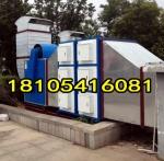 工业热处理油烟净化器,热处理高效油烟净化器生产厂家