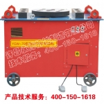 许昌永博机械厂家生产  圆钢筋弯曲机  YGW-70钢筋弯曲