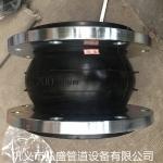 佰耐現貨氟膠橡膠接頭 性橡膠軟接頭 軟連接