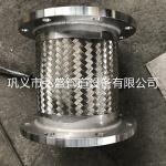 JR不锈钢金属软管的适用范围和要素