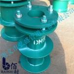 消防水池專用B型柔性防水套管 A型鋼制柔性防水套管