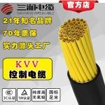三湘國標KVVP控制電纜 軟銅芯非屏蔽鎧裝控制線廠家定制訂做
