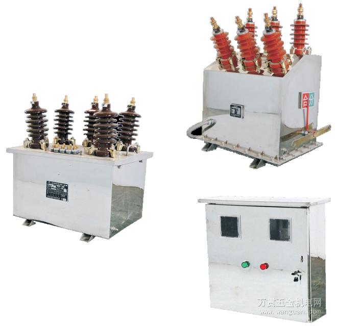 一、概述 YJLSZ-10-630型真空预付费控制系统是我公司自主研发生产制造的一种新型环保节能产品。适用于50HZ频率、10千伏线路或油气田、机场、铁路、港口、电力、厂矿等用户的计量和控制开关的一体化智能产品。产品结构由组合互感器和公司自主研发的ZWJ-12高压真空永磁开关组合而成,具有防盗、防冻、防高温性能,电压互感器采用V/ V接线,同时设置专用绕组,为高压永磁开关合分闸提供电源。两台电流互感器分别串接在A、C相上,同时设置专用绕组作过流保护使用。产品重量轻、结构紧凑,具有安装方便、结构设计简单、施