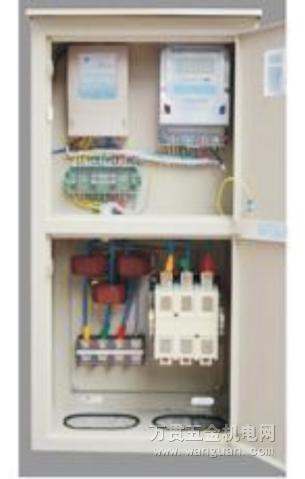 低压小动力预付费控制箱