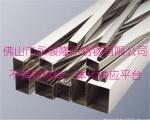管厂供应201、304、316不锈钢砂光管12X12